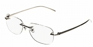 Repair your rimless metal eyeglasses today